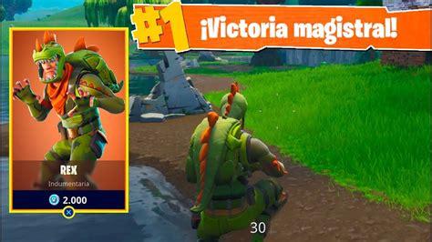 nueva legendaria rex skin fortnite battle royale