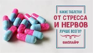 Какие таблетки нужно от простатита