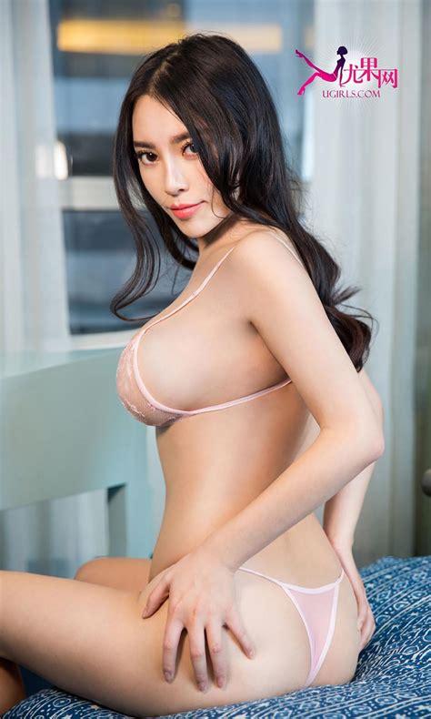 Yang Yi Porn Photo Eporner