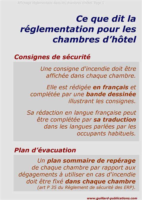 dans chambre d hotel hotel affichage obligatoire dans les chambres source