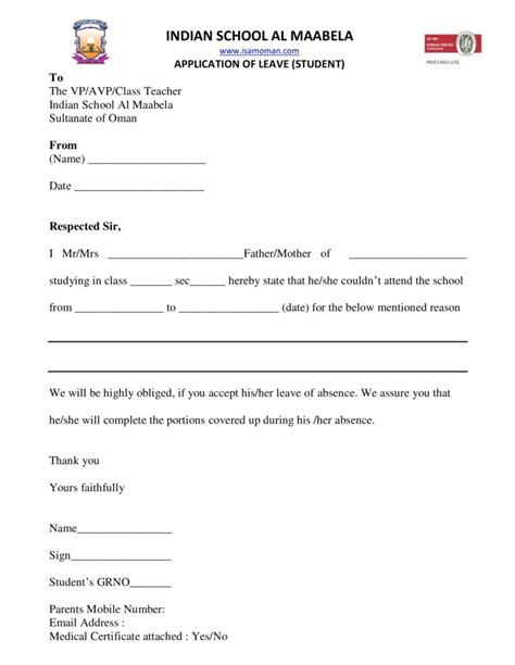 15247 application format for students format of school leave for image collections