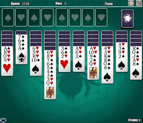 two suit spider solitaire flash игра spider solitaire 2 suits