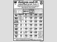 Venkatrama & Co Calendar 2014 Venkatrama & Co 2015