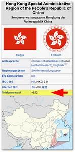 Vorwahl 64 : welches land hat die vorwahl 00852 bzw 852 techfrage ~ Orissabook.com Haus und Dekorationen