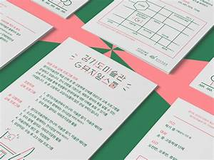 G Museum School Invitation Card - 김가든 Kimgarden