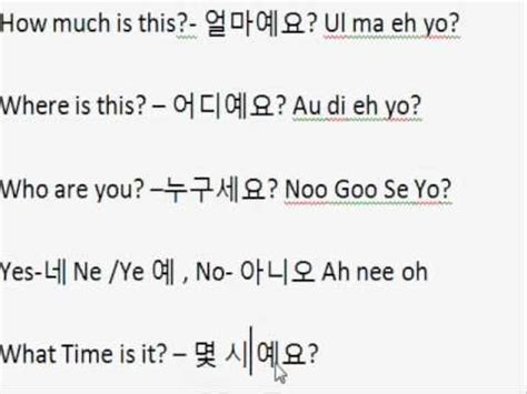 How To Form A Korean Sentence by Mostly Used Korean Short Sentences Want To Learn