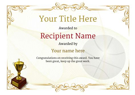 basketball certificate templates add printable