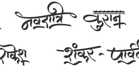 Learn Coreldraw In Hindi Step By Step C 1