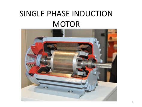 Single Phase Motor by Single Phase Induction Motor