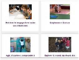 programmes les documents d39accompagnement sont enfin publies With documents d accompagnement nouveaux programmes