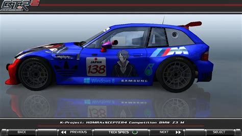 Kproject Bmw Z3 M Coupe Itasha (right) By Fat8893 On