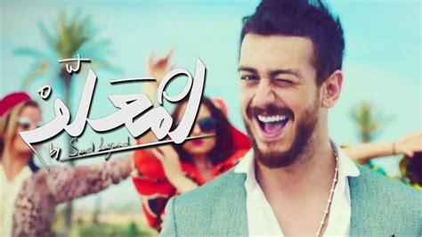 Video. Saad Lamjarred, Star De La Chanson Au Maroc, En