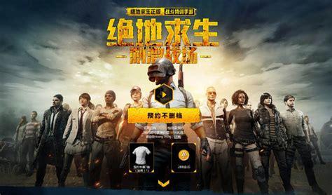 Hack Pubg Mobile China (timi) Cho Iphone Hoặc Ipad