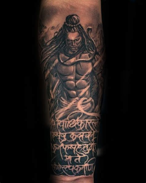 shiva tattoo designs  men hinduism ink ideas