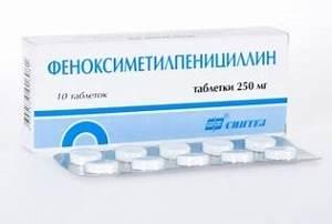 Oxy farm препарат для похудения