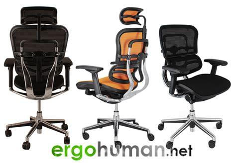 ergohuman chair features ergohuman office chairs