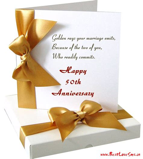marriage anniversary wishes  husband wife parents friends