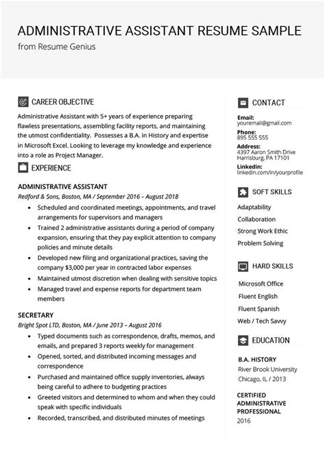 administrative assistant resume  writing tips