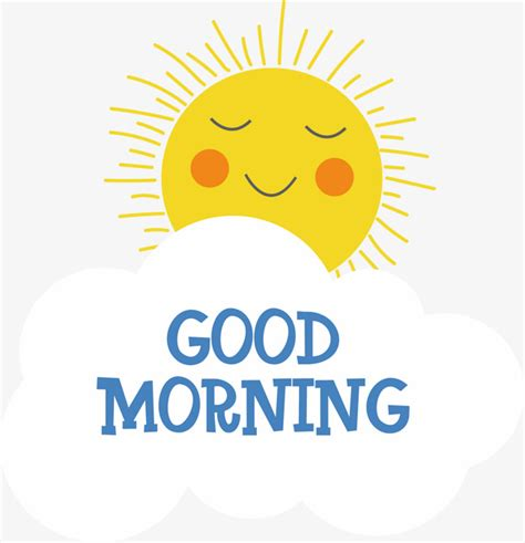 Morning Clipart Vector Morning Sun Morning Clipart Sun Clipart Sun