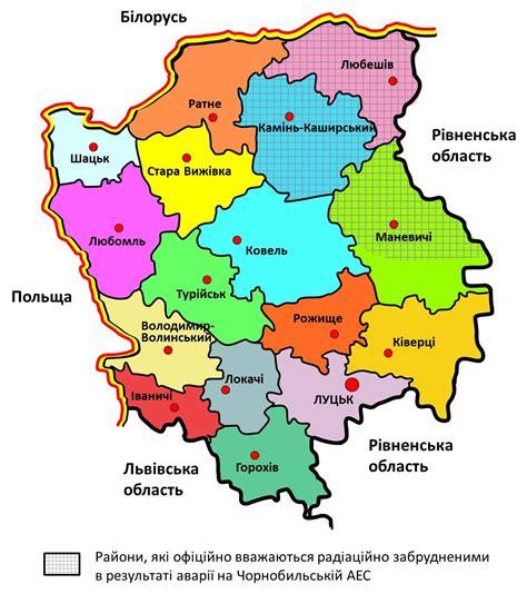 Карта Волинської області - Міжнародний благодійний фонд