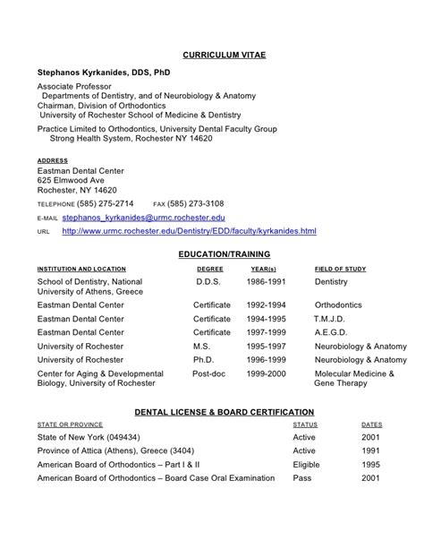 General Dentist Curriculum Vitae by Cv For Stephanos Kyrkanides Doc