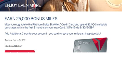 American express allows consumers to upgrade or downgrade amex cards without any hard pulls and from time to time, they do send out targeted offer to selected individual to upgrade his/her amex. Targeted American Express Platinum Delta SkyMiles ...