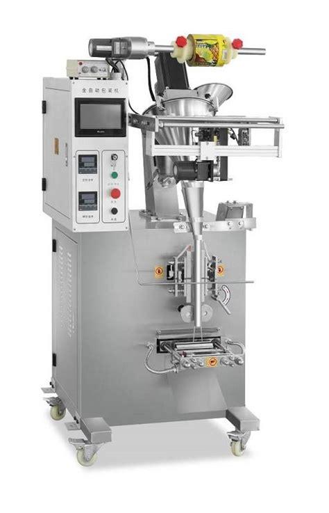 china powder sachet filling  sealing machine manufacturers suppliers factory direct price