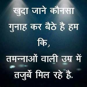50 best Quote (... Islamicwith Hindi Quotes