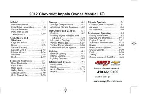 chevy impala owners manual baltimore maryland