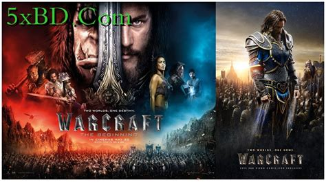 World of warcraft legion video game 2016 imdb. Warcraft (English) In Hindi 720p Download - SozaDesigns