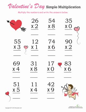 Valentines Math Worksheets For 2nd Grade  Valentine S Day Activities Printables Resources