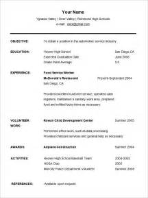 resumes for highschool students resume writing for high students