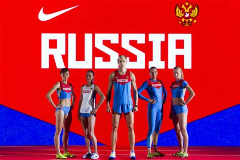 nike unveils uniforms  russian track  field