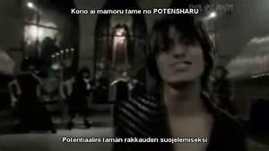 Takeda Kouhei - This Love Never Ends [Finnish subs] - YouTube