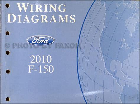 2010 ford f 150 wiring diagram manual original