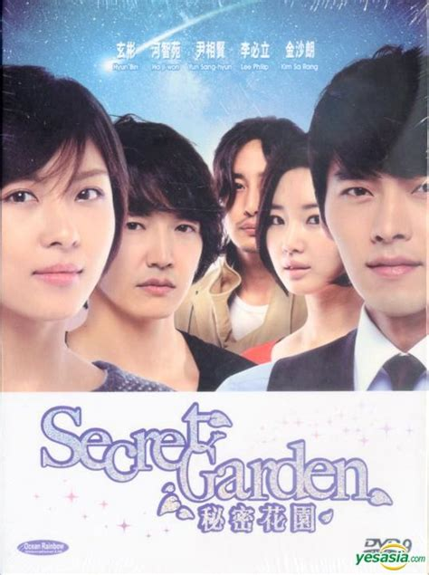 Secret Garden Drama by Yesasia Secret Garden Dvd End Multi Audio