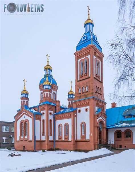 Bauskas Svētā Georgija pareizticīgo baznīca - Fotovietas