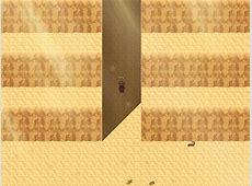 Sand Village Entrance Official Screenshots & Previews