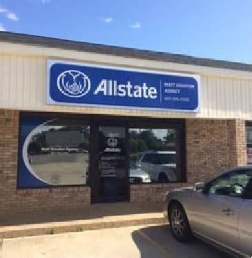 allstate car insurance  hattiesburg ms matt houston