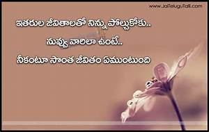 431 best TELUGU... Telugu Business Quotes