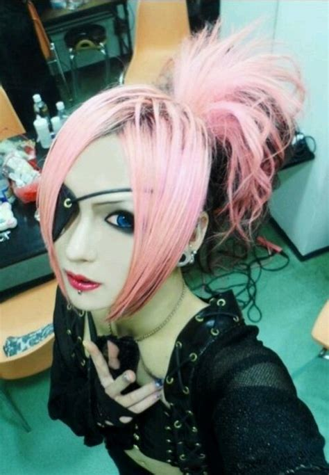 koichi mejibray jrock infection