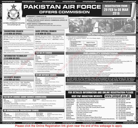 Join Pakistan Air Force 2016 February / March PAF Online