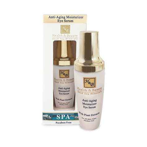 Amazon.com : Health & Beauty Dead Sea Anti Wrinkle Mineral