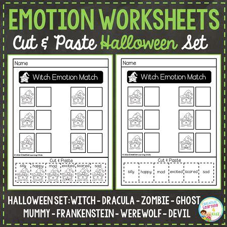 emotion matching cut paste worksheets