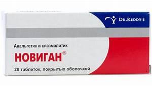 Лекарство от давления высокого андипал