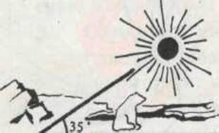 Солнечная радиация — Википедия