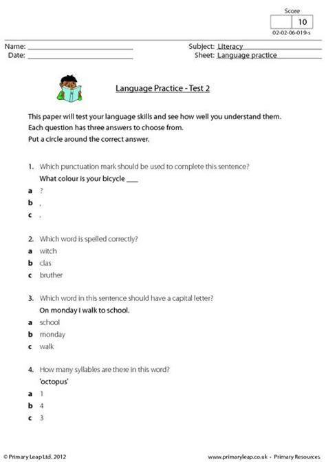 year  printable resources  worksheets  kids