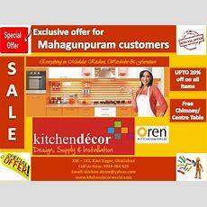 Mahagun  Mahagunpuram, Nh24, Ghaziabad [mahagunpuram