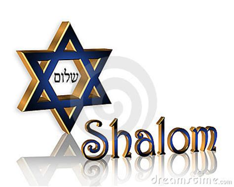 hanukkah shalom jewish star stock image image