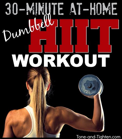 30 Minute At Home Workout by 30 Minute Hight Intensity Interval Workout With Weights